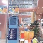 関西国際空港でお土産を買う