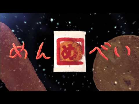 めんべい:明太子と煎餅が融合した博多名物菓子