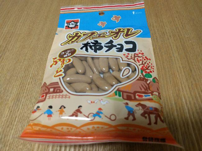 カフェオレ柿チョコパッケージ