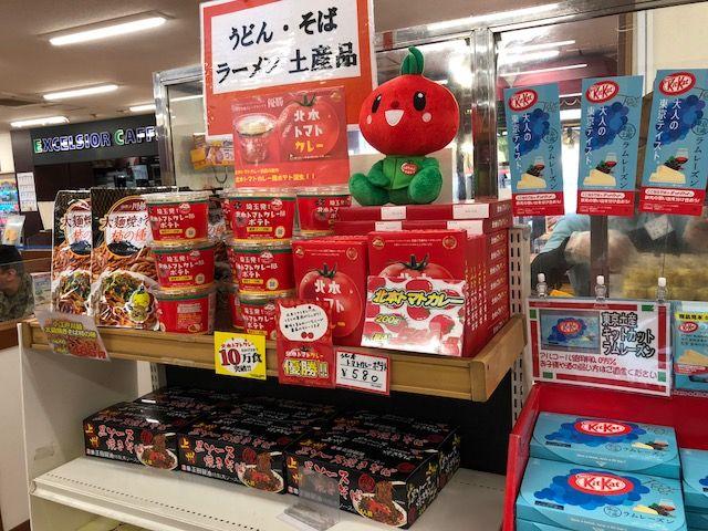 蓮田SAお土産売り場