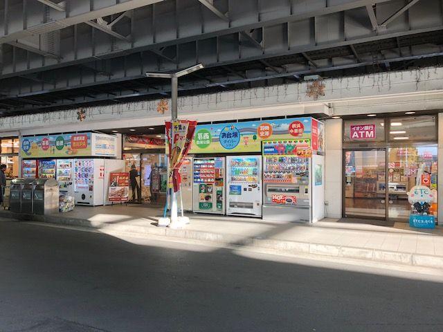 市川PA外観
