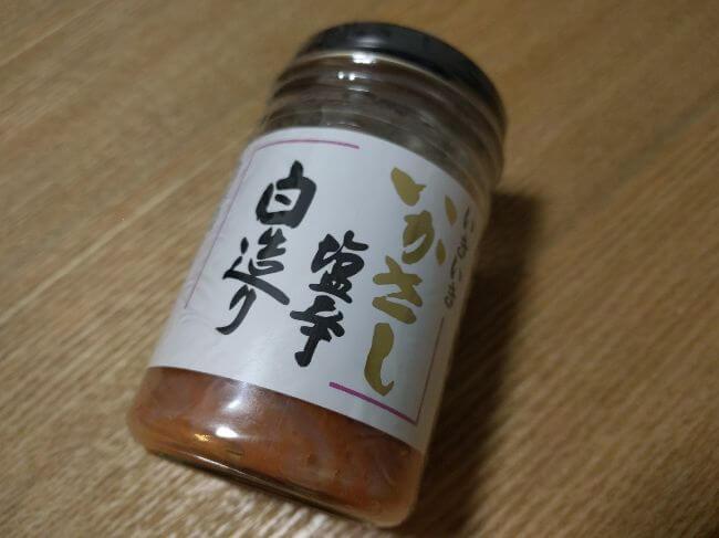 いかさし塩辛パッケージ