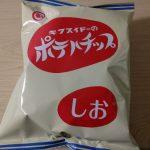 キクスイドーポテトチップス塩味