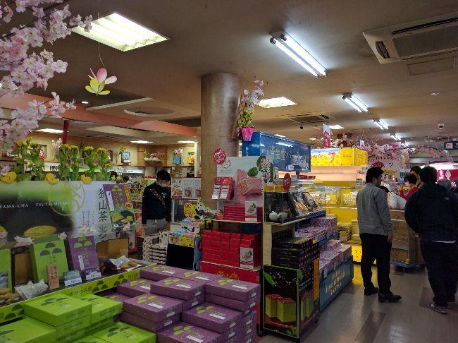 三芳PAお土産売り場