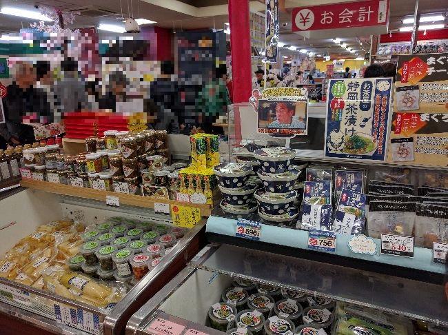 三芳PAお土産売り場2