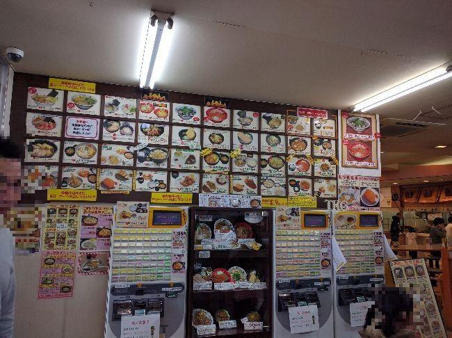 三芳PA食堂
