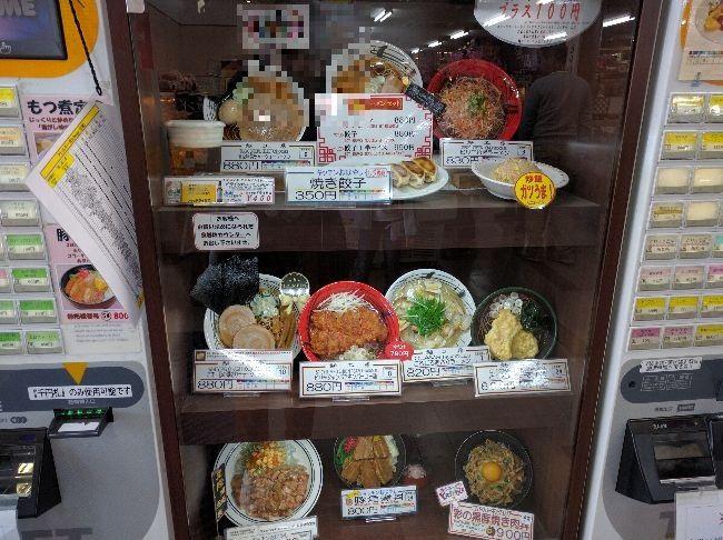 三芳PA食品サンプル
