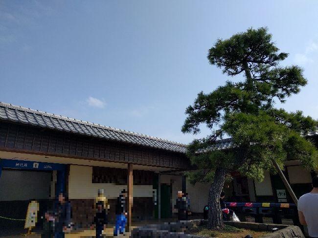 鬼平江戸処トイレ