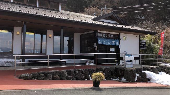 ふじみ茶屋