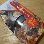 サザエ釜飯パッケージ