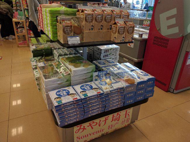 PASAR三芳箱菓子コーナー