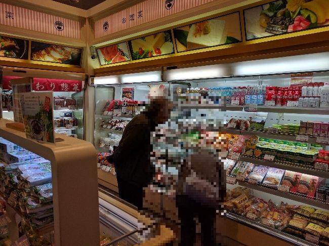 PASAR三芳お土産売り場要冷蔵コーナー