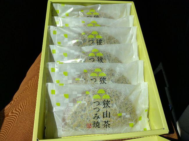 狭山茶つつみ焼箱オープン
