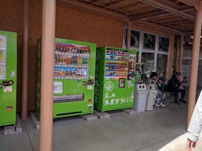 うまくたの里の自販機は緑で統一