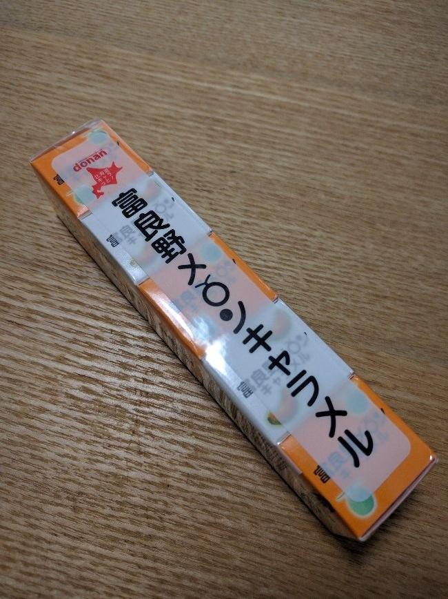 富良野メロンキャラメルパッケージ