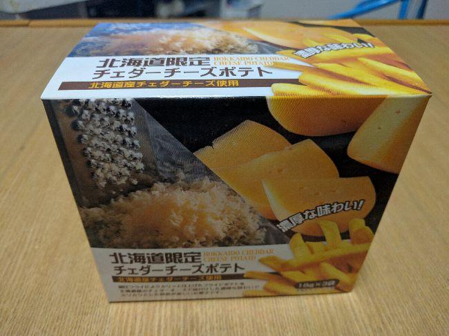 北海道チェダーチーズポテト