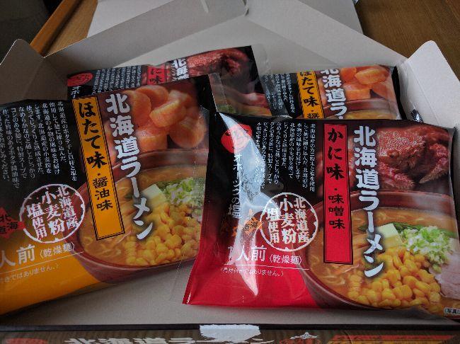 北海道ラーメンカニ味ホタテ味箱の中