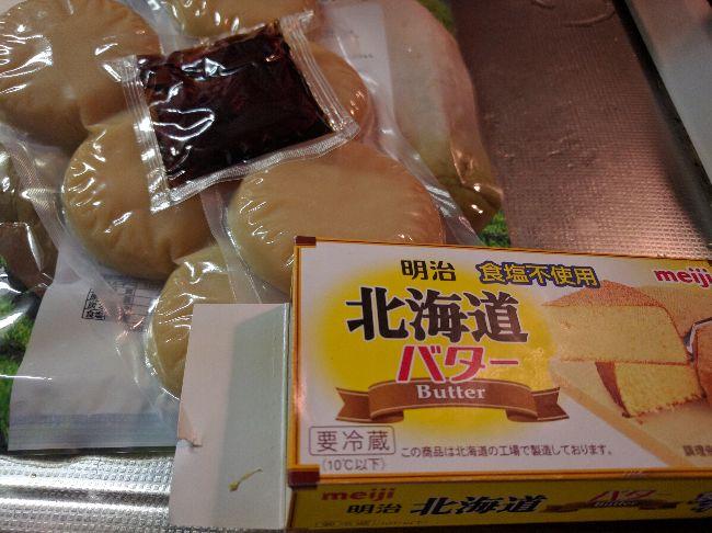 北海道バターといももち