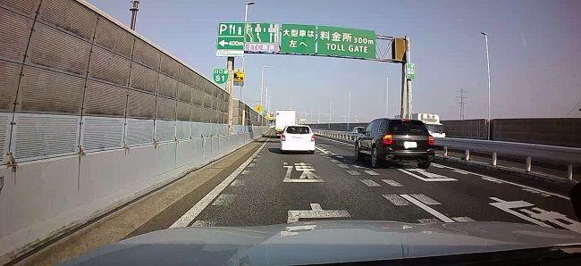 首都高川口線からアプローチ
