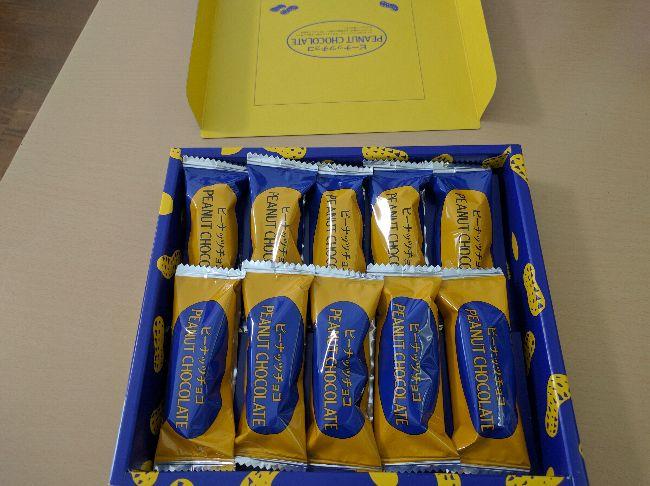 箱を開けた状態のピーナツチョコ