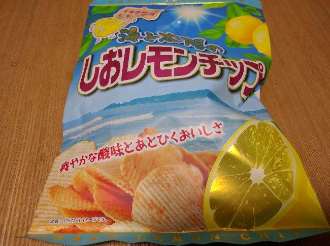 海と太陽の塩レモンチップス