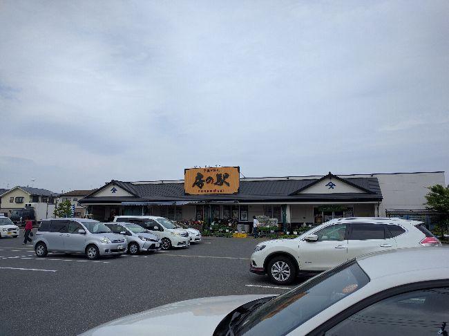 駐車場から見た房の駅鎌ヶ谷