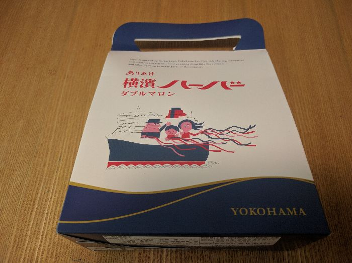 ありあけ横濱ハーバーパッケージ