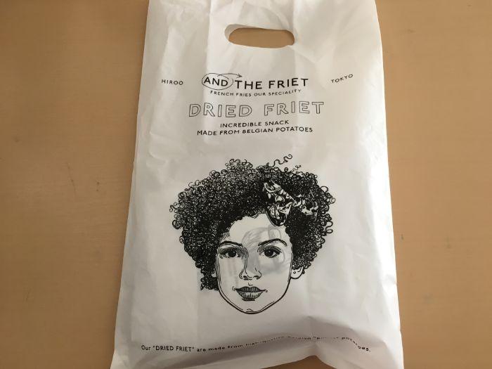 ドライフリット紙袋
