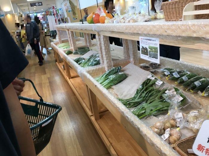 道の駅いちかわ野菜売り場