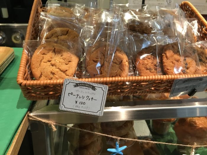 ピーナッツクッキー