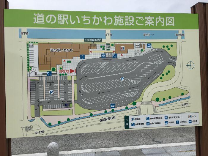 道の駅いちかわ施設案内図