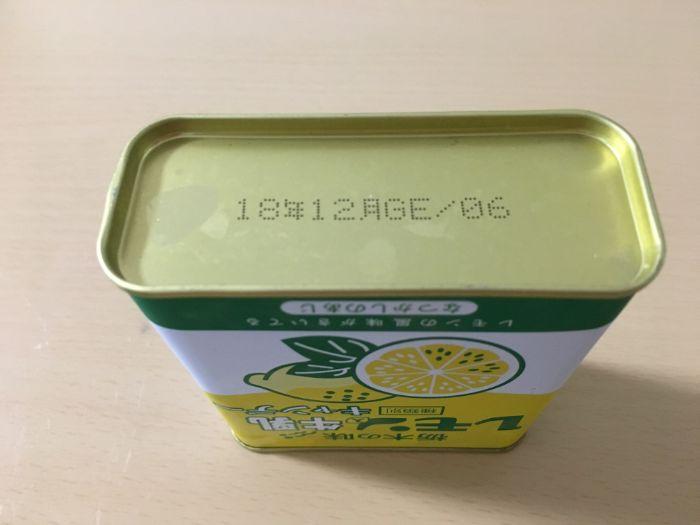 缶の底には賞味期限