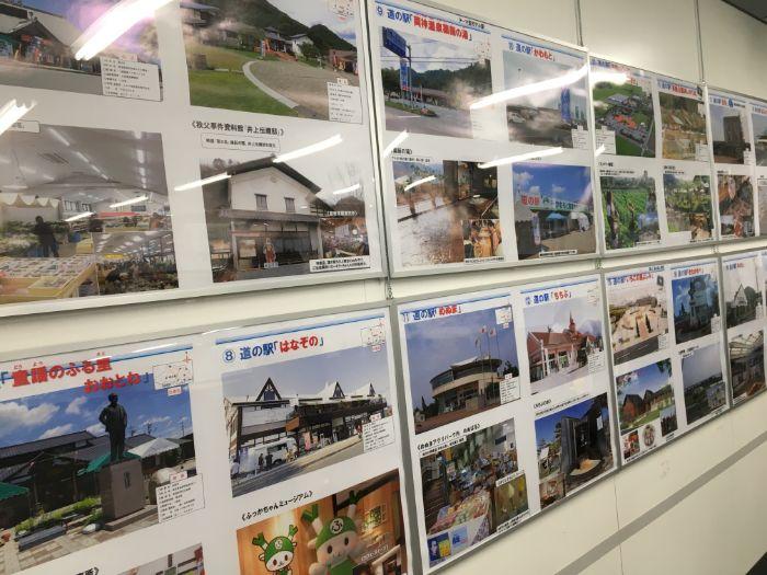 埼玉県内の道の駅紹介コーナー