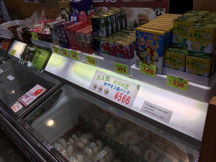 道の駅庄和冷凍ケース売り場