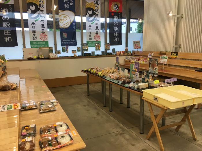 惣菜売り場