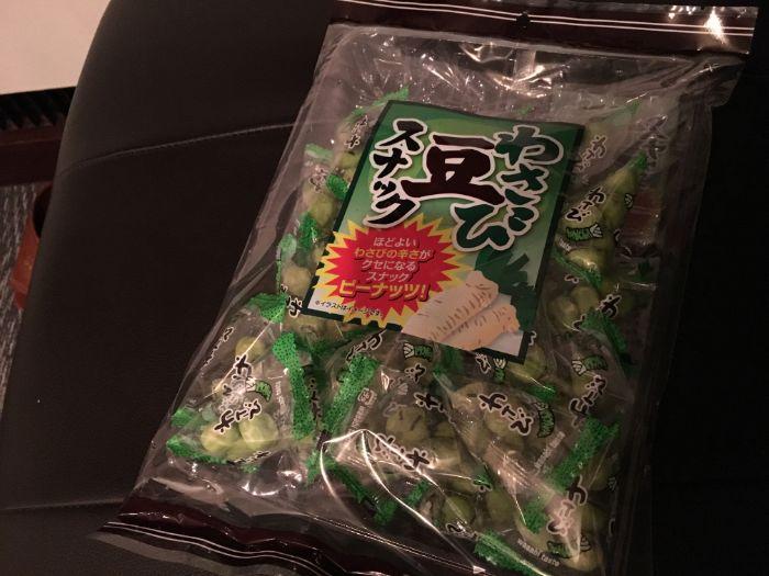 わさび豆スナックパッケージ