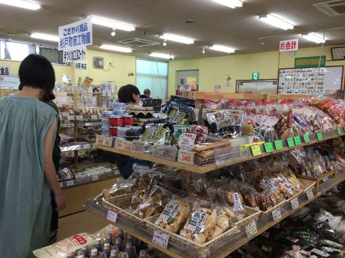杉戸町商工物産コーナー