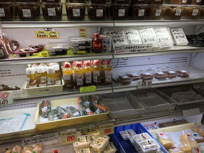 要冷蔵ケース1