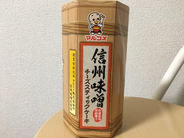 マルコメ信州味噌チーズスティックケーキパッケージ