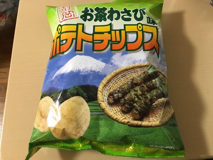 静岡お茶わさびチップスパッケージ