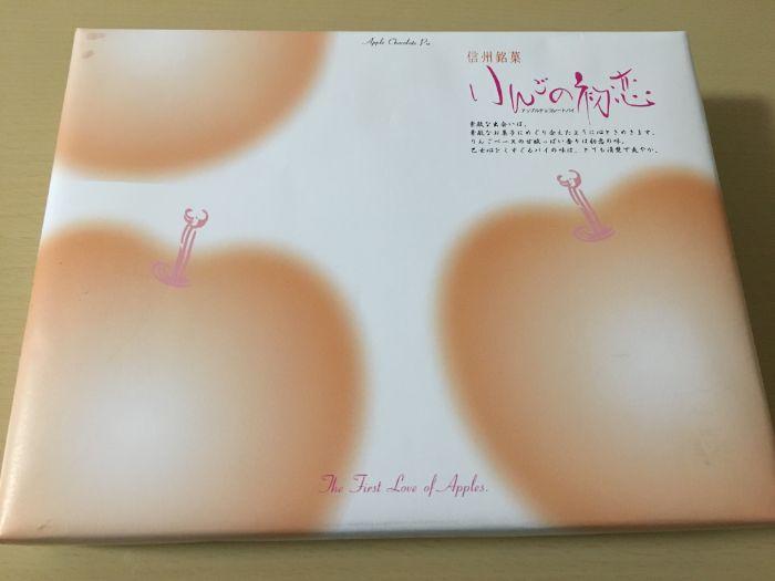 りんごの初恋アップルチョコレートパイパッケージ
