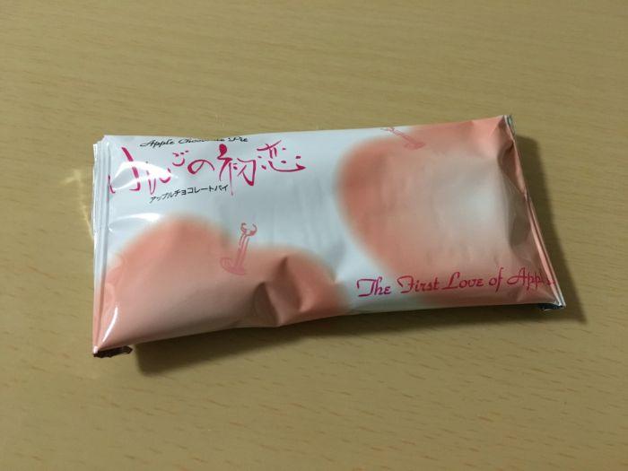 りんごの初恋アップルチョコレートパイ単品表面