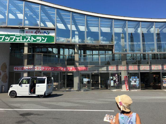 伊豆のへそ村の駅リニューアル前