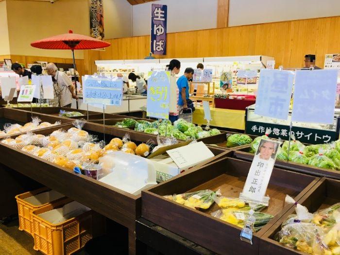 まくらがの里こが野菜売り場