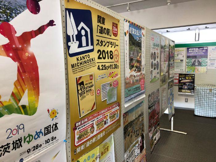 道の駅ごか情報館の展示