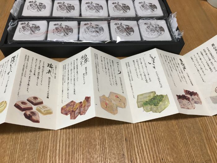 中田屋きんつばの商品説明リーフレット