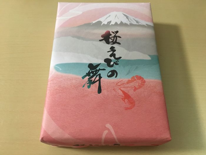 桜えびの舞パッケージ