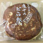 浅草亀十どら焼き白餡単品