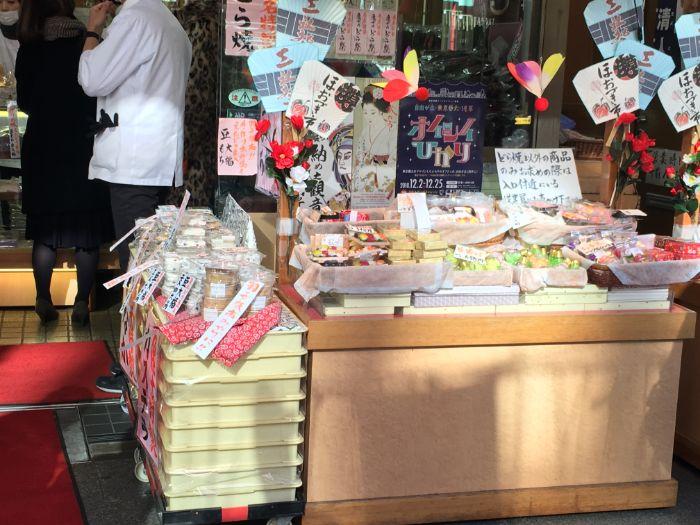 亀十店頭の和菓子