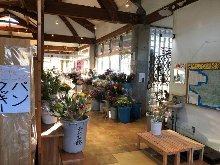 道の駅三芳村のお花売り場